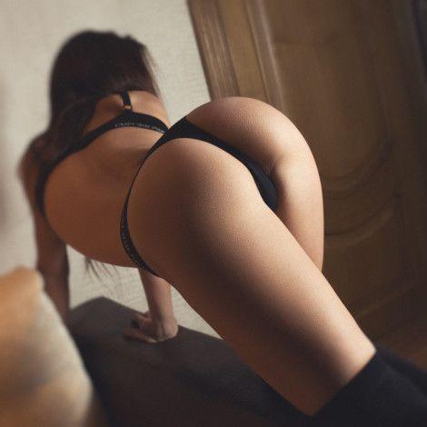 Elegantly Dangerous Ass Curves